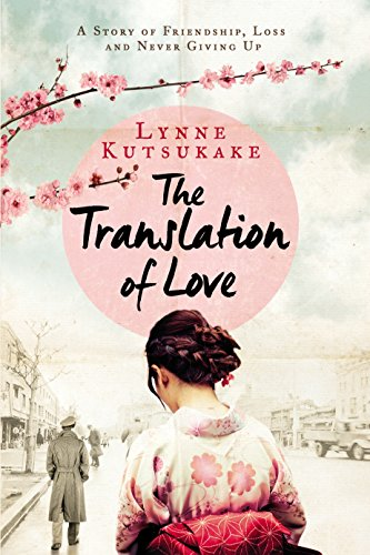 9780857523556: The Translation of Love
