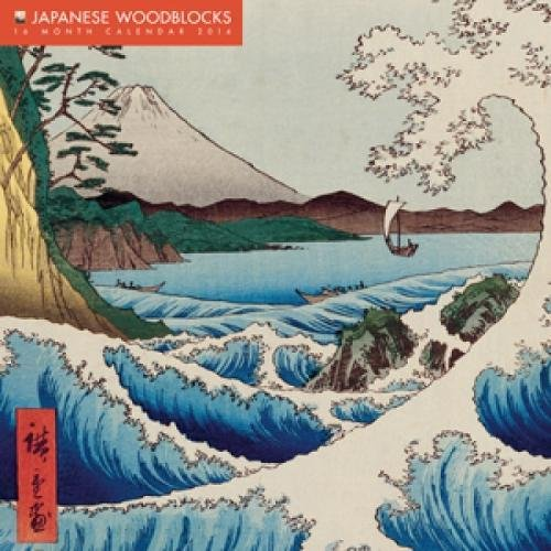 9780857757296: Japanese Woodblocks (with glittered cover) 2014 Square 12x12 Flame Tree