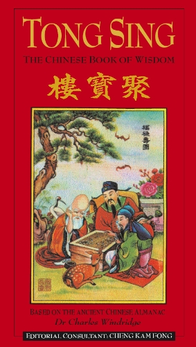 Tong Sing: The Book of Wisdom Based on the Ancient Chinese Almanac: Windridge, Charles