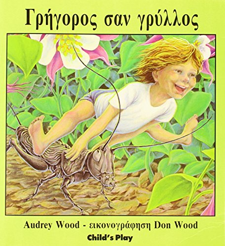 9780859538015: GRE-Quick as a Cricket (Child's Play Library) (Greek Edition)