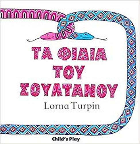 9780859538251: Ta Phidia Toy Soyltanoy (Child's Play Library)