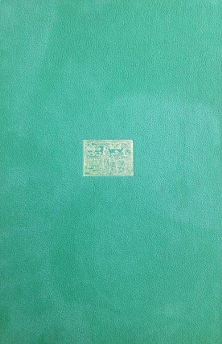 9780859672641: Emblemata Varia (English Emblem Books) (English and Latin Edition)