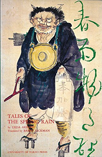 Tales of the Spring Rain: Ueda, Akinari (author); Jackman, Barry (editor)
