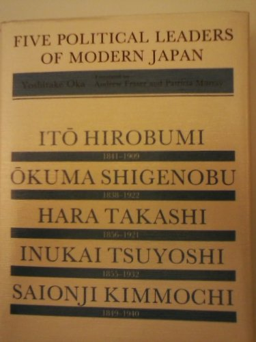 Five Political Leaders of Modern Japan: Ito: Murray, Professor Patricia,
