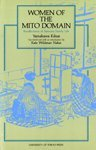 9780860084778: Women of the Mito Domain: Recollections of Samurai Family Life