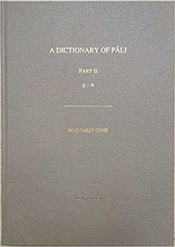 9780860134879: A Dictionary of Pali (Part II g-n)