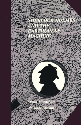 9780860252832: Sherlock Holmes and the Earthquake Machine