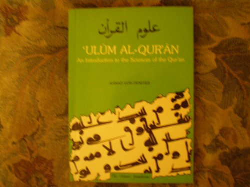 Ulum Al-Qur'an: An Introduction to the Sciences of the Qur'an - Ahmad Von Denffer