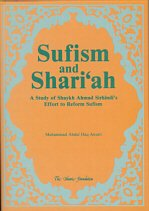 9780860371489: Sufism and Shari'ah: A Study of Shaykh Ahmad Sirhindi's Effort to Reform Sufism