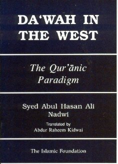 9780860372257: Da'wah in the West: Qur'anic Paradigm
