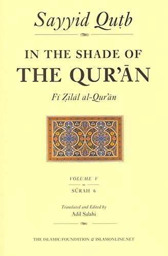 In the Shade of the Quran: v. 5: Sayyid Qutb