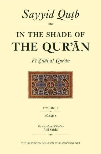 9780860373070: In the Shade of the Qur'an Vol. 5 (Fi Zilal al-Qur'an): Surah 6 Al-An'am