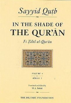 In the Shade of the Qur'an: Surahs: Qutb, Sayyid, Salahi,