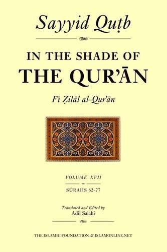 9780860374121: In the Shade of the Quran: v. 17: Fi Zilal Al Quran