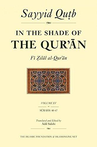 9780860374763: In the Shade of the Qur'an Vol. 15 (Fi Zilal al-Qur'an): Surah 40 Ghafir - Surah 47 Muhammad