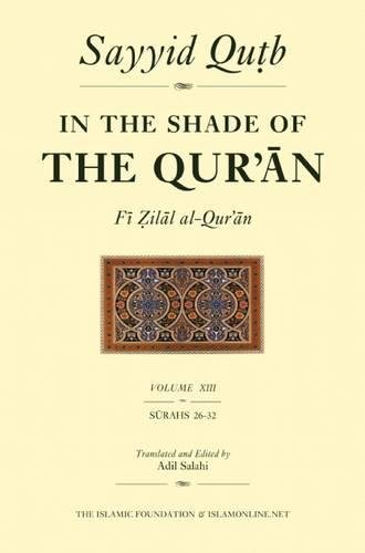 In the Shade of the Qur'an Vol. 13 (Fi Zilal al-Qur'an): Surah 26 Al-Sur'ara' - Surah 32 Al-Sajdah (0860375552) by Qutb, Sayyid