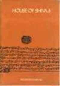 9780861310869: House of Shivaji