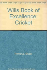 9780861318063: Wills Book of Excellence: Cricket