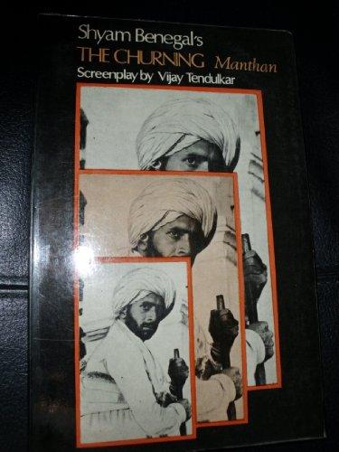 9780861320707: The Churning: Manthan (English and Hindi Edition)