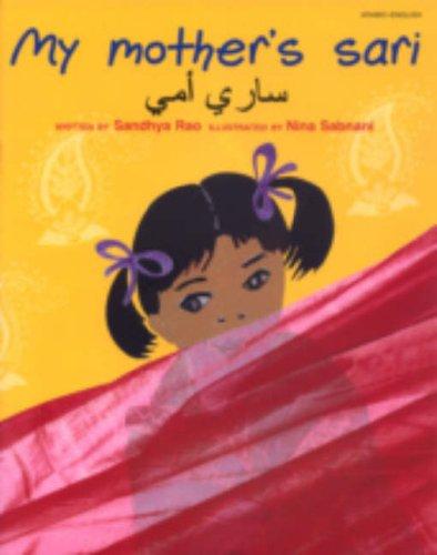 9780861447787: My Mother's Sari (Arabic and English Edition)