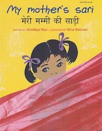 9780861447886: My Mother's Sari (English and Hindi Edition)