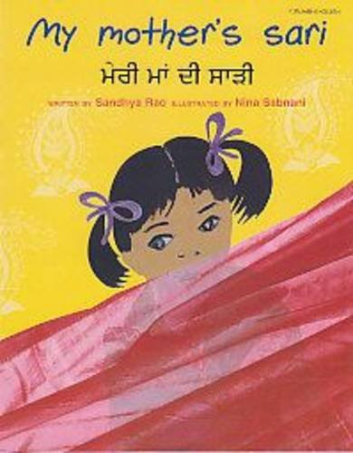 9780861447893: My Mother's Sari (English and Punjabi Edition)