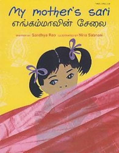 9780861447916: My Mother's Sari (English and Tamil Edition)