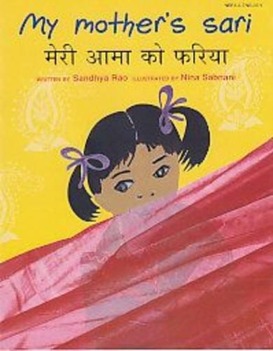 9780861447930: My Mother's Sari (English and Nepali Edition)