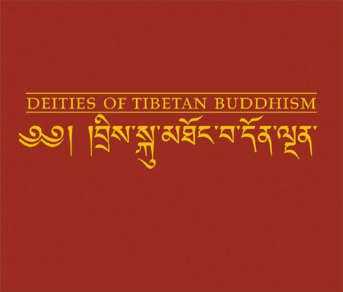 9780861710980: Deities of Tibetan Buddhism: The Zurich Paintings of the Icons Worthwhile to See