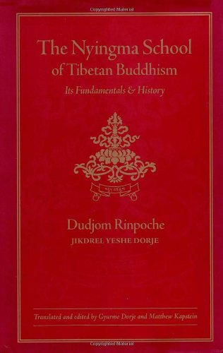 9780861711994: The Nyingma School of Tibetan Buddhism: Its Fundamentals and History