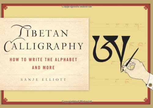 9780861716999: Tibetan Calligraphy: How to Write the Alphabet and More