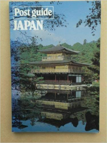 Japan (Post guide) (9780861902149) by Simon Holledge
