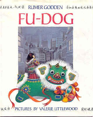 9780862033682: Fu Dog