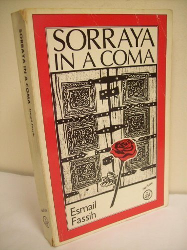 9780862325268: Sorraya in a Coma (Zed New Fiction)