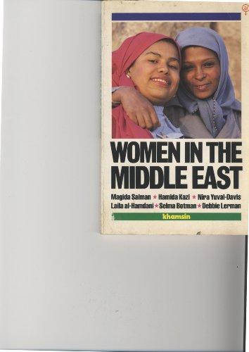 9780862326753: Women in the Middle East (Khamsin)
