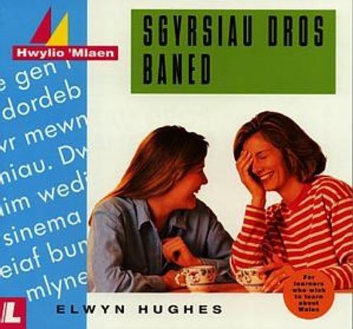 9780862433260: Sgyrsiau Dros Baned (Cyfres y Beirdd Answyddogol)
