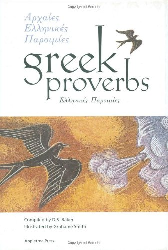 9780862815561: Greek Proverbs (Sayings, quotations, proverbs)