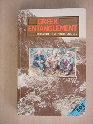 9780862992125: GREEK ENTANGLEMENT