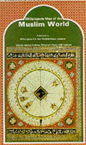 9780863510694: Muslim World Map (Arab World Map Library)