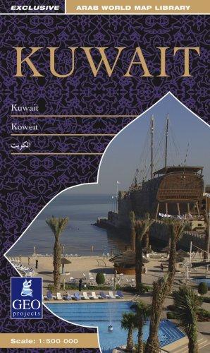 9780863512254: Kuwait (Arab World Map Library)