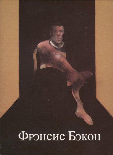 9780863550720: Frensis Bekon: Zhivopis§ : katalog vystavki, Moskva, TSentral§nyi dom khudozhnika, 23 sentiabria po 6 noiiabria 1988 g