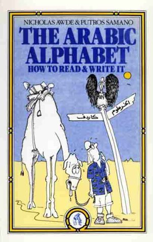 9780863560354: The Arabic Alphabet: How to Read and Write It