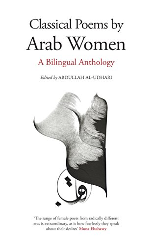 Classical Poems By Arab Women Format: Paperback: Abdullah al-Udhari