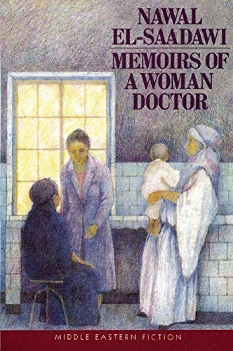 9780863560767: Memoirs of Woman Doctor (Middle Eastern Fiction)