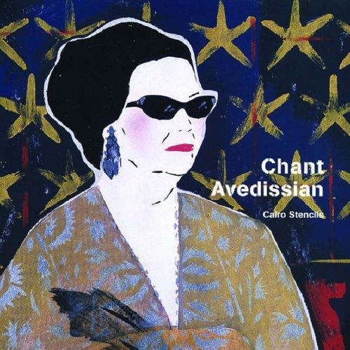 9780863560804: Chant Avedissian: Cairo Stencils