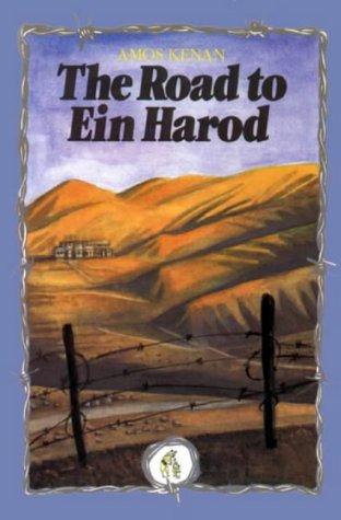 The Road to Ein Harod: Amos Kenan