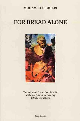 9780863561382: For Bread Alone: An Autobiography OUT OF PRINT