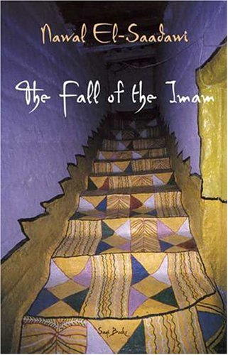 9780863563966: The Fall Of Imam