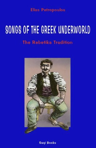 9780863563980: Songs Of The Greek Underworld: The Rebetika Tradition