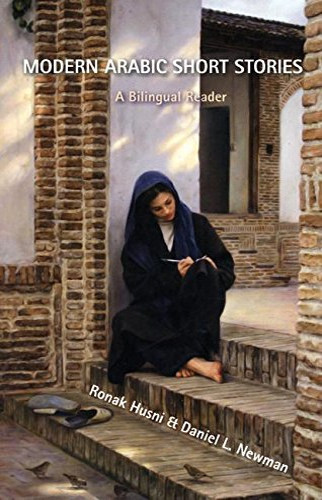9780863564369: Modern Arabic Short Stories: A Bilingual Reader